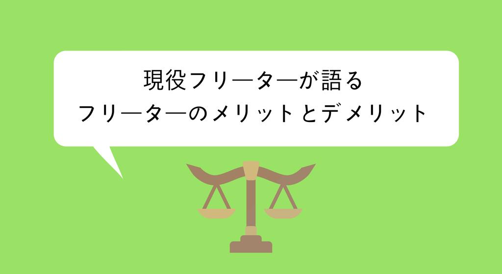 f:id:kohokushogi:20190213150405p:plain