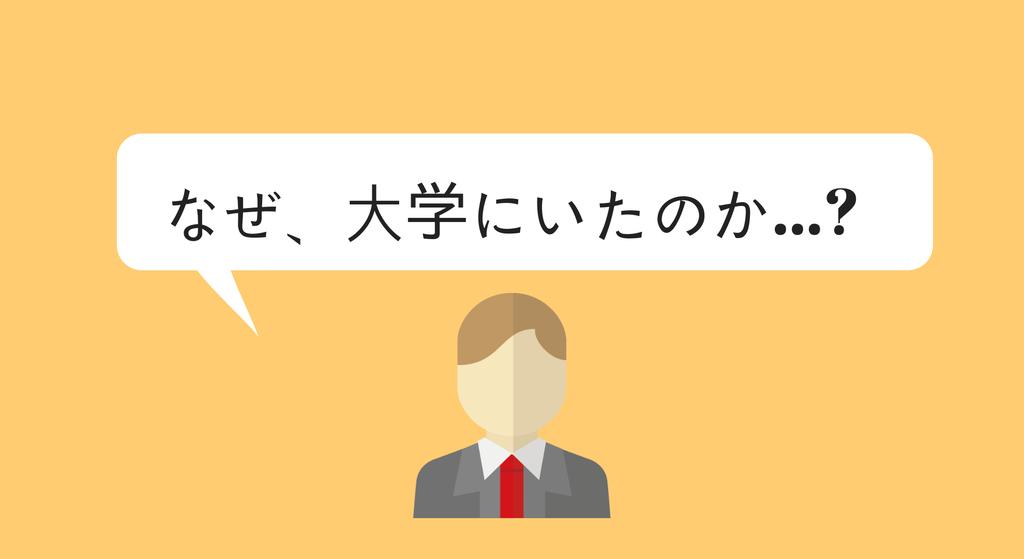 f:id:kohokushogi:20190213172404p:plain