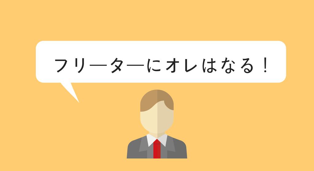 f:id:kohokushogi:20190213172424p:plain