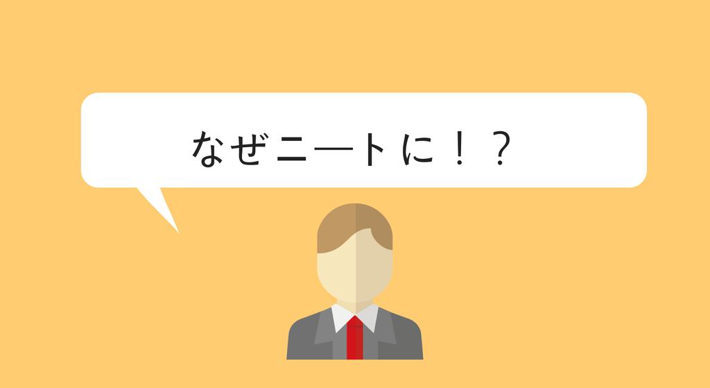 f:id:kohokushogi:20190213173621p:plain