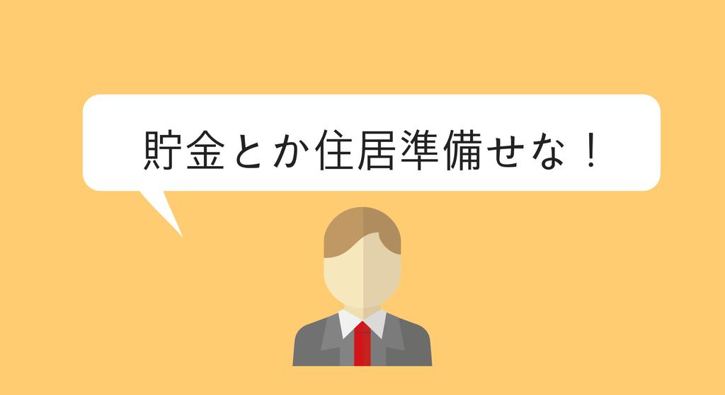 f:id:kohokushogi:20190213173647p:plain