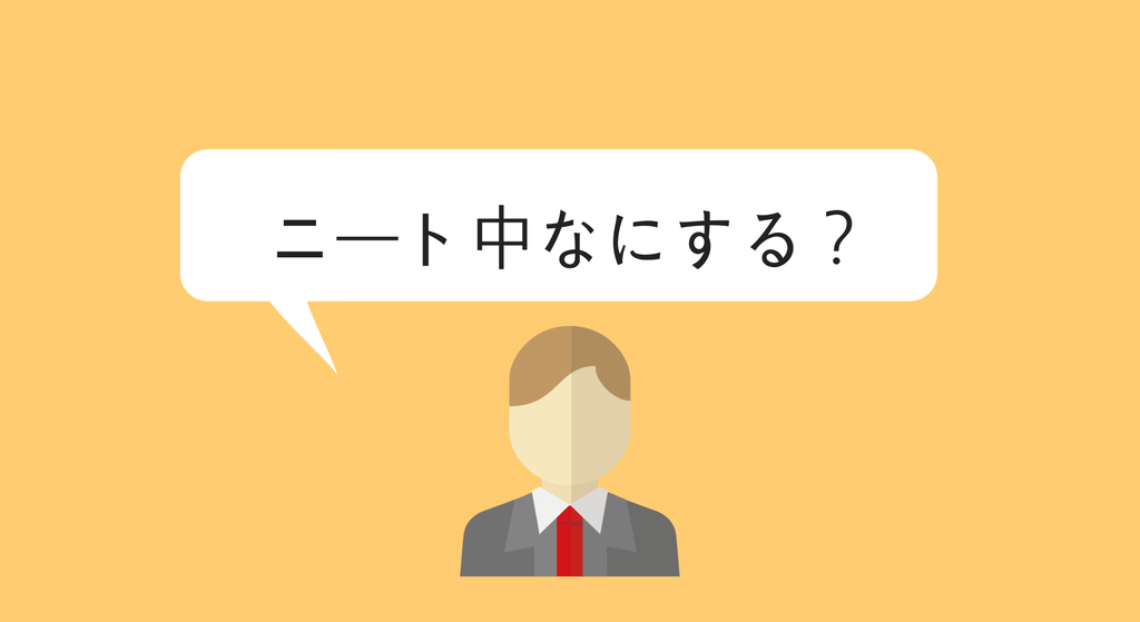 f:id:kohokushogi:20190213173713p:plain