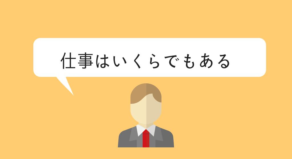 f:id:kohokushogi:20190213174420p:plain
