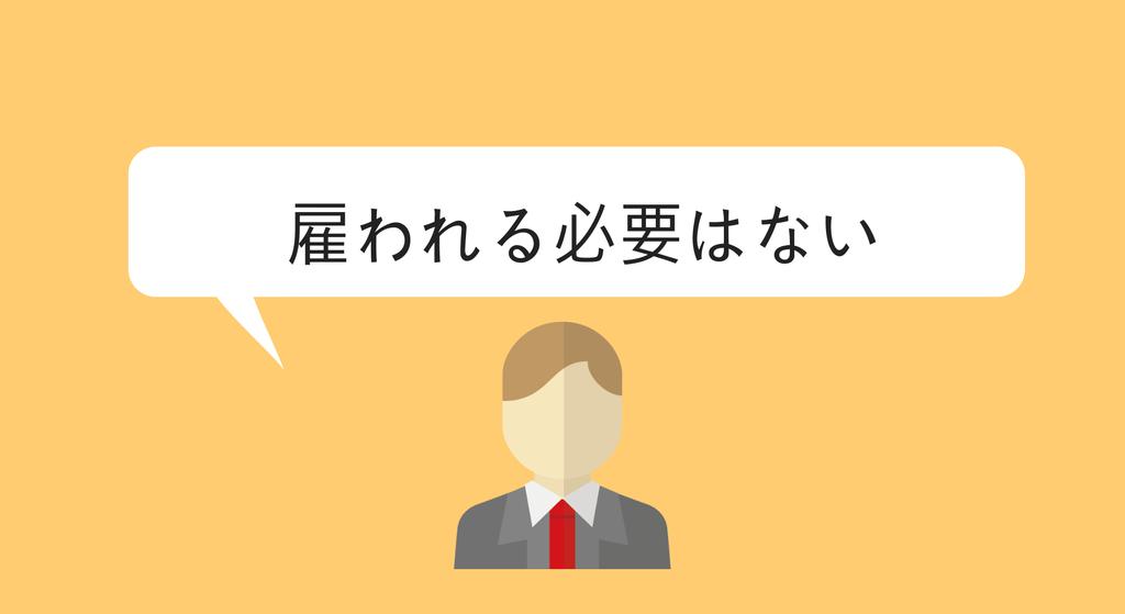 f:id:kohokushogi:20190213174449p:plain