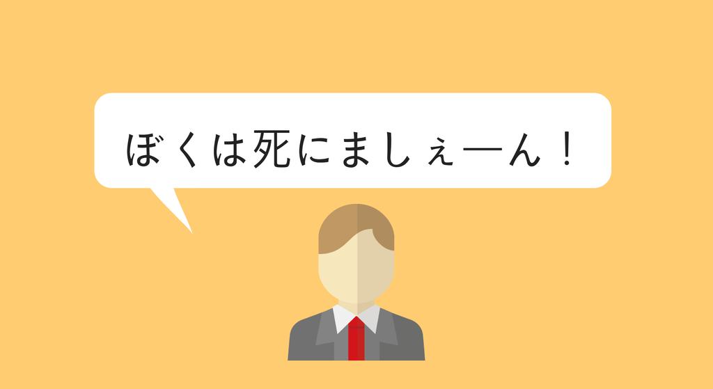 f:id:kohokushogi:20190213174511p:plain