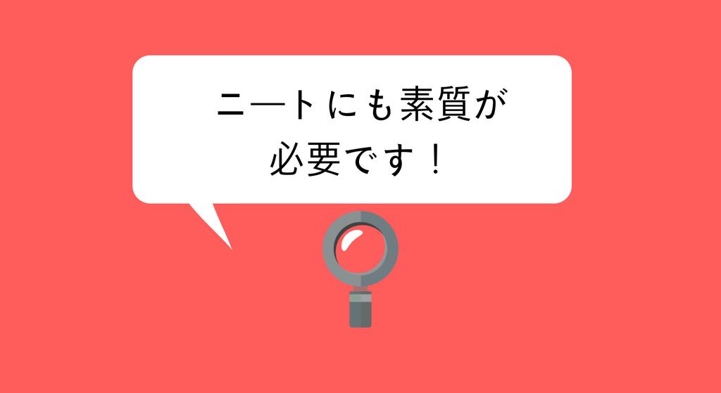f:id:kohokushogi:20190213234512p:plain