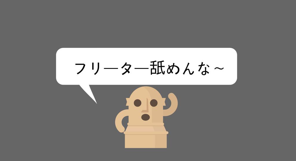 f:id:kohokushogi:20190218182756p:plain