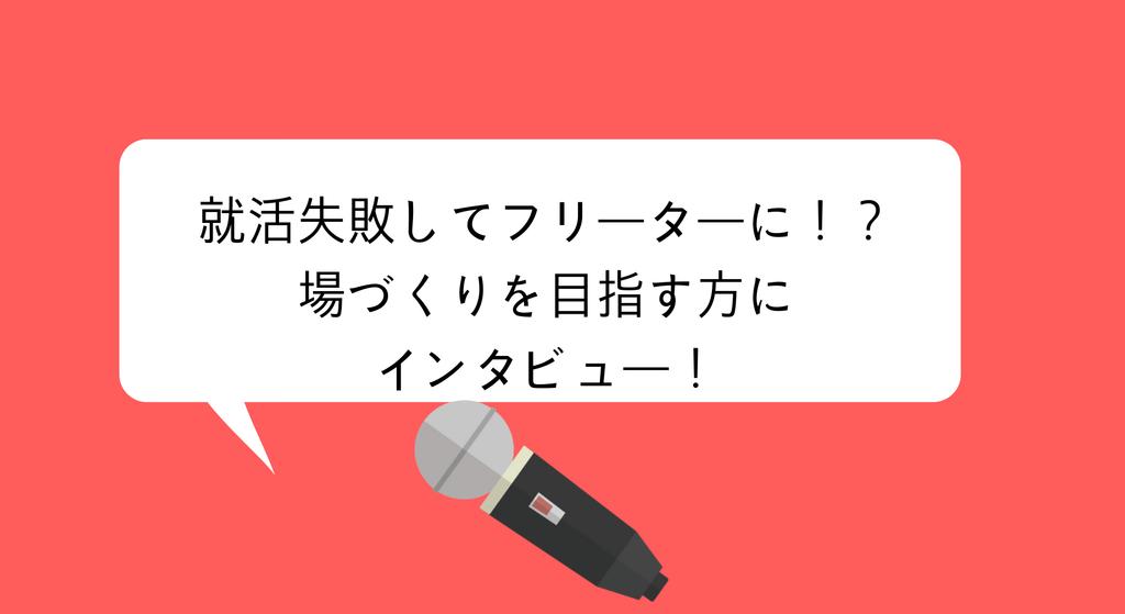 f:id:kohokushogi:20190222002257p:plain