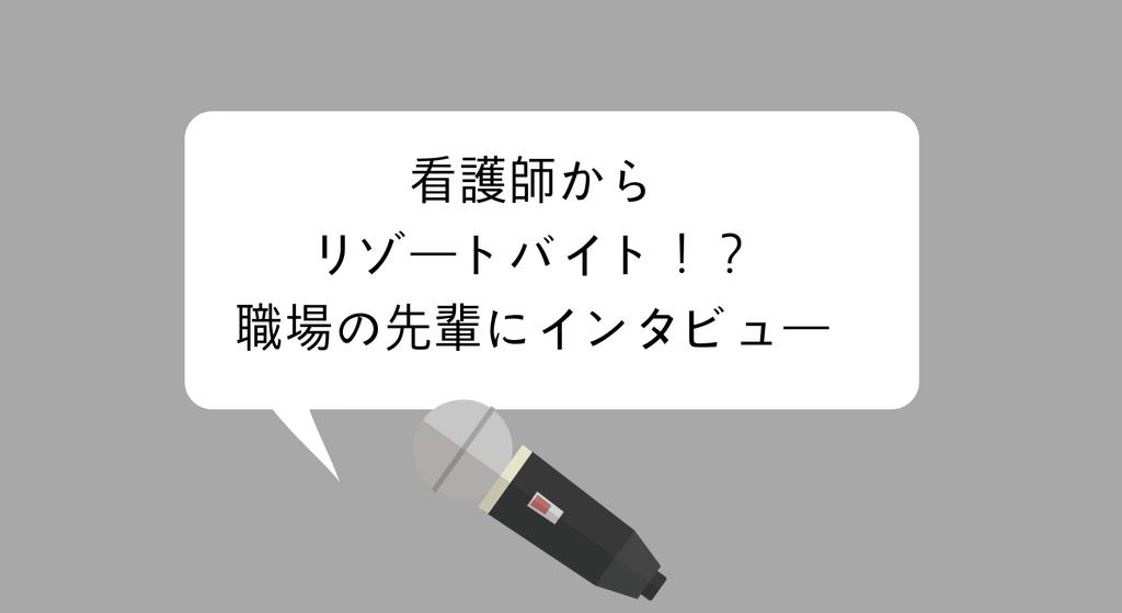 f:id:kohokushogi:20190225003339p:plain