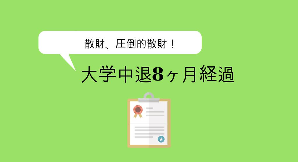 f:id:kohokushogi:20190302104509p:plain