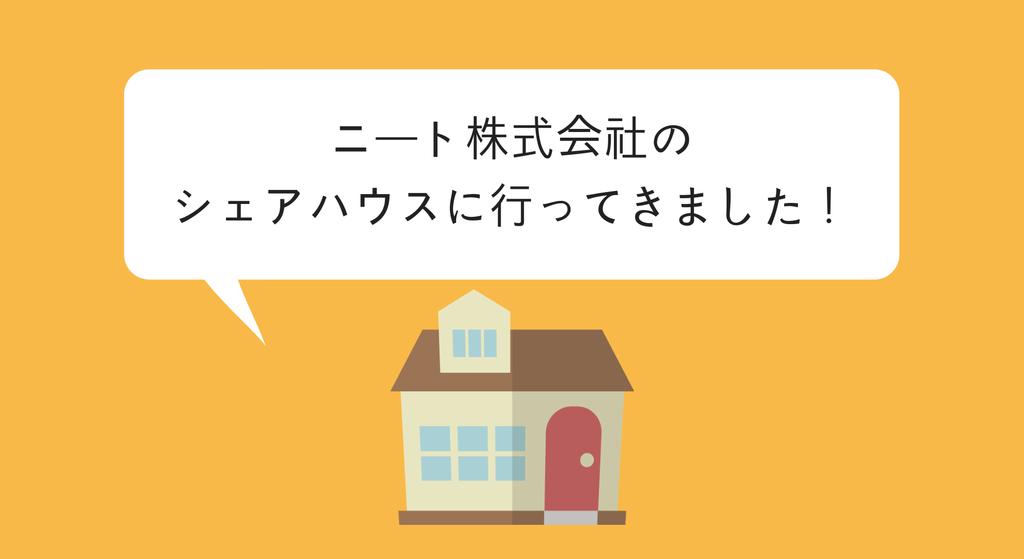 f:id:kohokushogi:20190304004055p:plain
