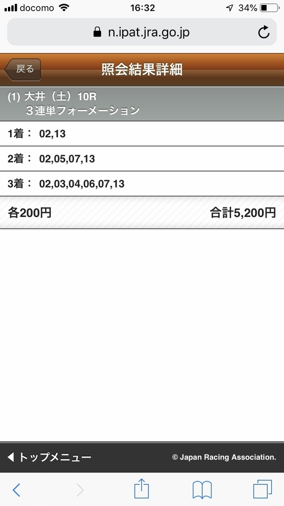 f:id:kohpii:20181230151352j:plain