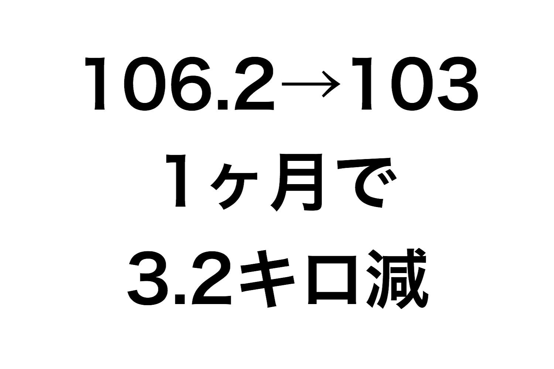 f:id:kohr:20180602144330j:image