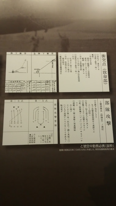 f:id:kohshikuwahara1218:20170119121137p:plain