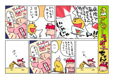 f:id:kohsoku-sen:20160814063810j:image