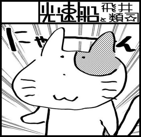 f:id:kohsoku-sen:20170913005723j:image