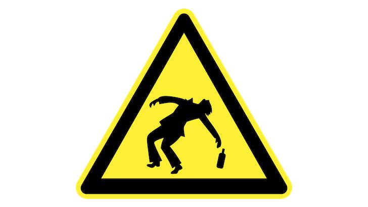 酔っぱらい注意の標識