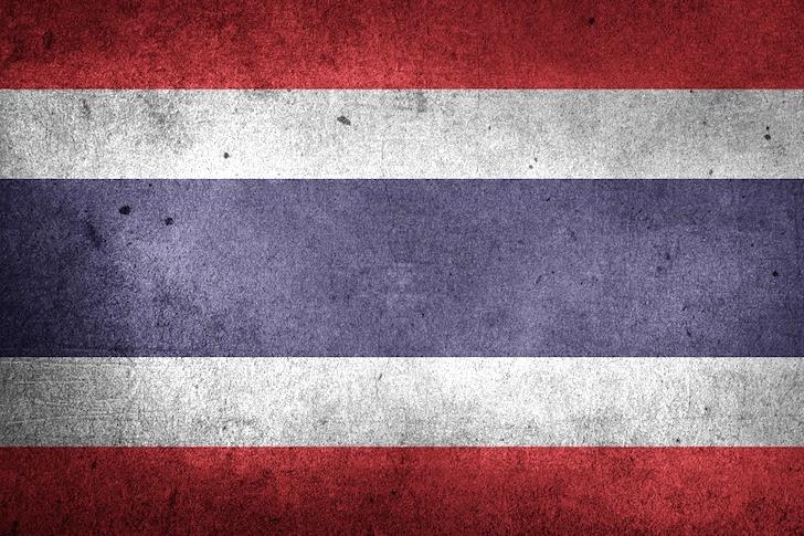 タイ王国の国旗