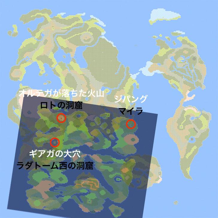 上の世界と下の世界を重ね合わせた架空の地図