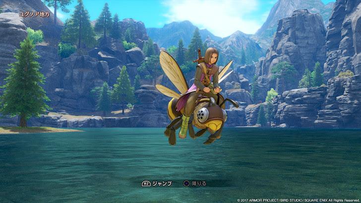 湖面を低空飛行で渡るビーライダー