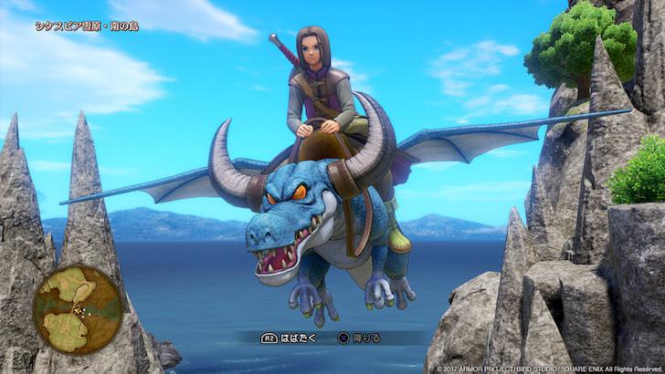 ドラゴンライダーで山岳地帯を飛行する主人公