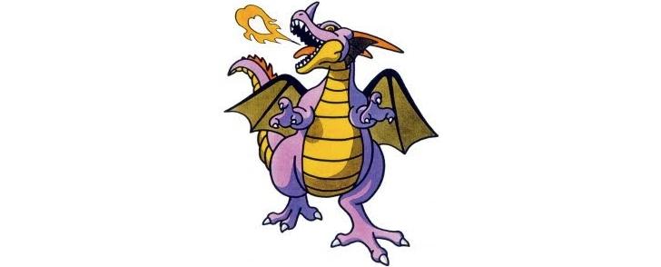 ドラゴンクエスト1の竜王