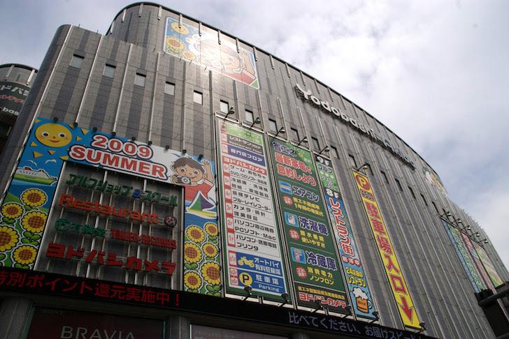 ヨドバシカメラAkiba
