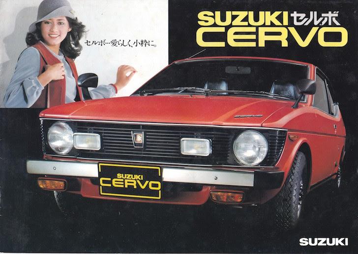 赤色の初代スズキ・セルボ