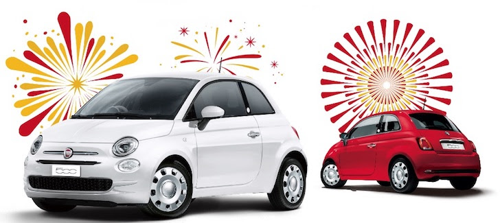 白色と赤色のFIAT 500 Super Pop 10th Anniversary