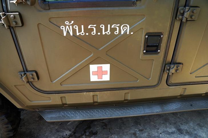 タイの輸送車に記載されたタイ語