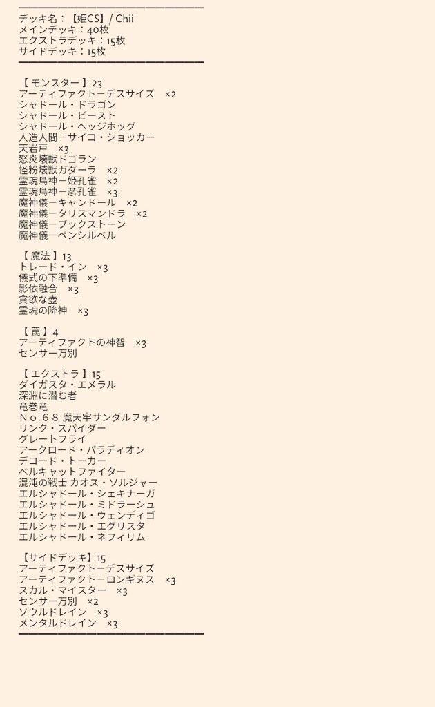 f:id:koi_ame:20190217093942j:image