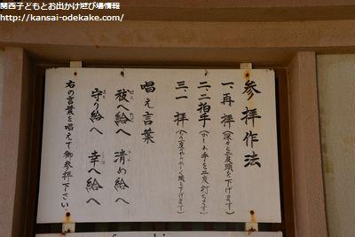 f:id:koichi-hokkaido:20160831090326j:plain