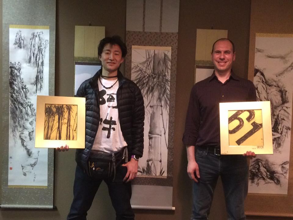 f:id:koichi-hokkaido:20160908202421j:plain