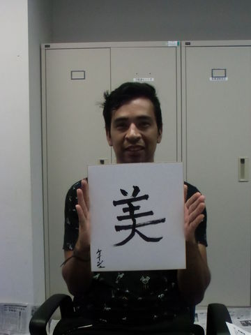 f:id:koichi-hokkaido:20160930092527j:plain