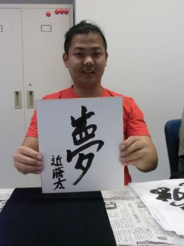 f:id:koichi-hokkaido:20160930092531j:plain