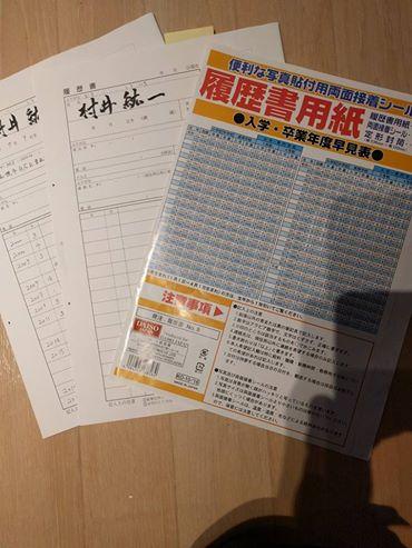 f:id:koichi-hokkaido:20161110200710j:plain