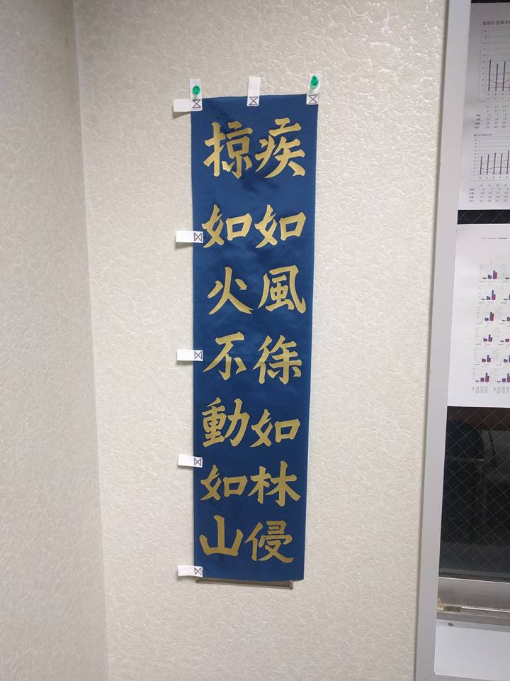 f:id:koichi-hokkaido:20161110205703j:plain