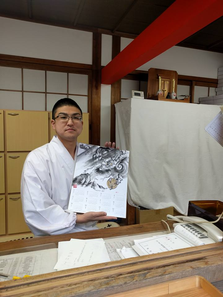 f:id:koichi-hokkaido:20161203082902j:plain