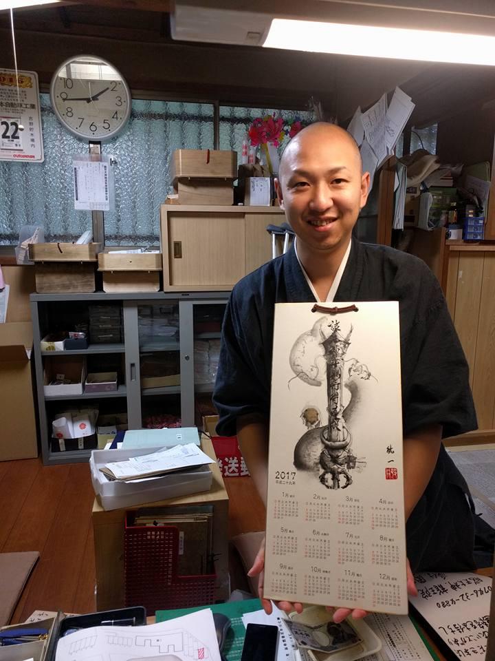 f:id:koichi-hokkaido:20161203082924j:plain