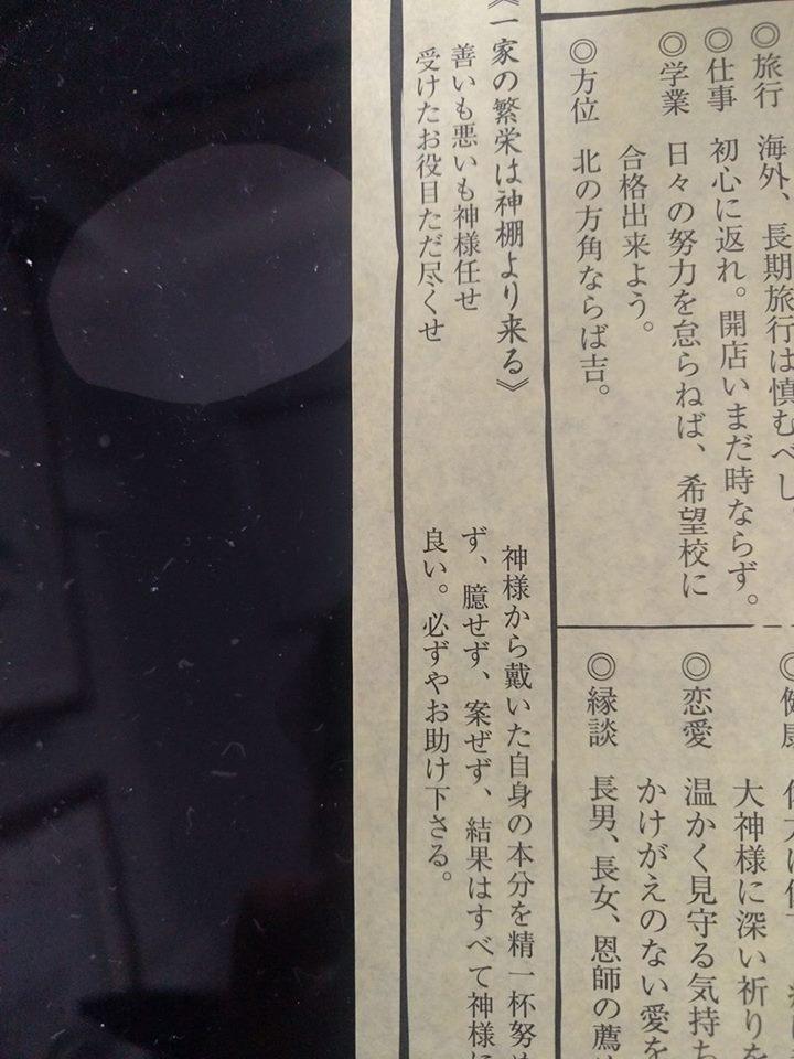 f:id:koichi-hokkaido:20161203093017j:plain