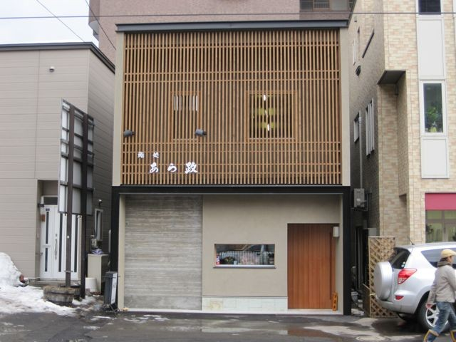 f:id:koichi0723:20100312154438j:image