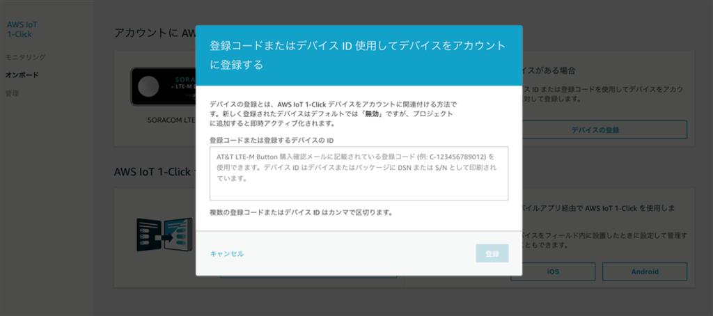 f:id:koichi0814:20181102122743p:plain