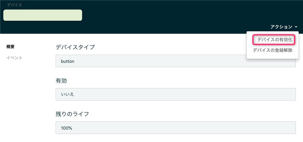 f:id:koichi0814:20181102123257p:plain