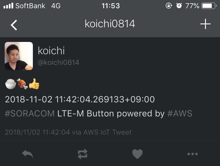 f:id:koichi0814:20181102125203j:plain
