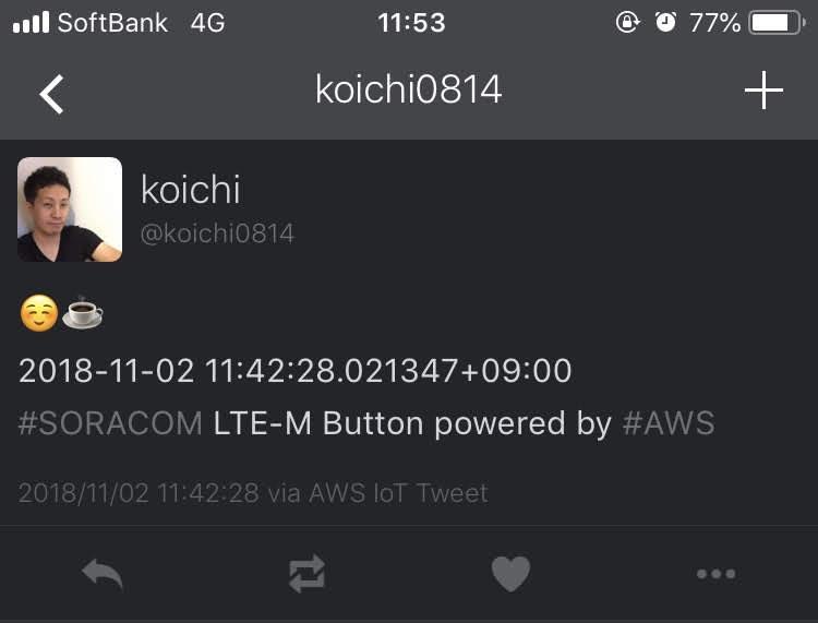 f:id:koichi0814:20181102125212j:plain