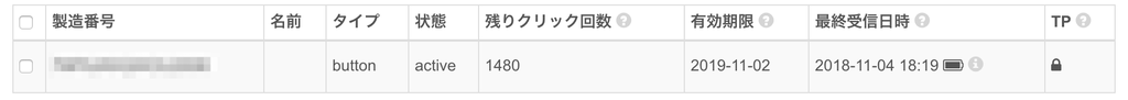 f:id:koichi0814:20181104193038p:plain