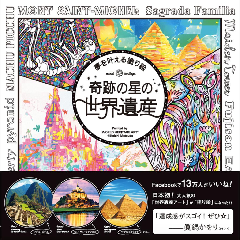 f:id:koichi0921:20170206130050j:plain