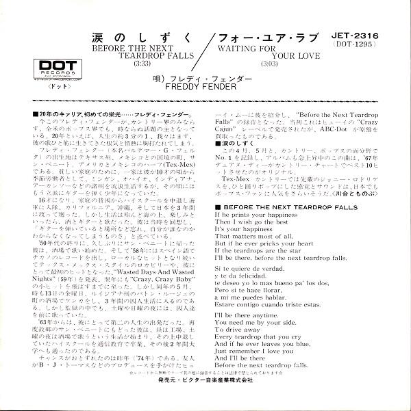 f:id:koichi65oba:20161123114942j:plain