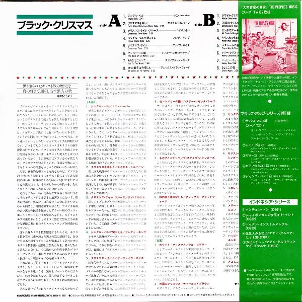 f:id:koichi65oba:20161213100914j:plain
