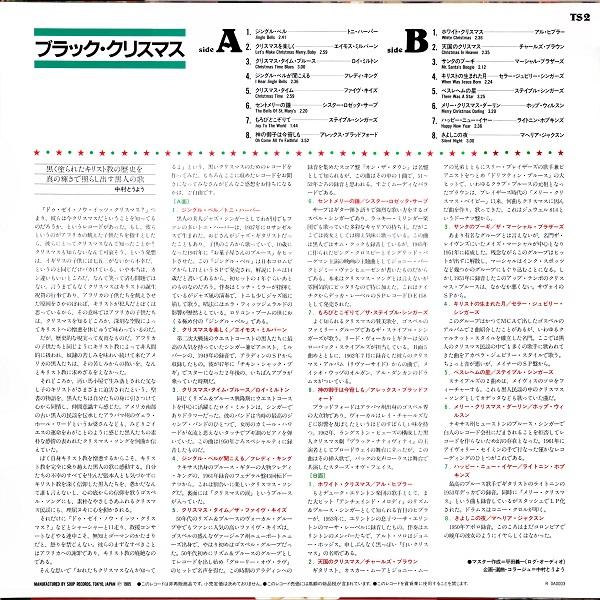 f:id:koichi65oba:20161213100928j:plain